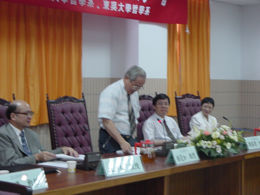 20010608價值哲學學術研討會-1