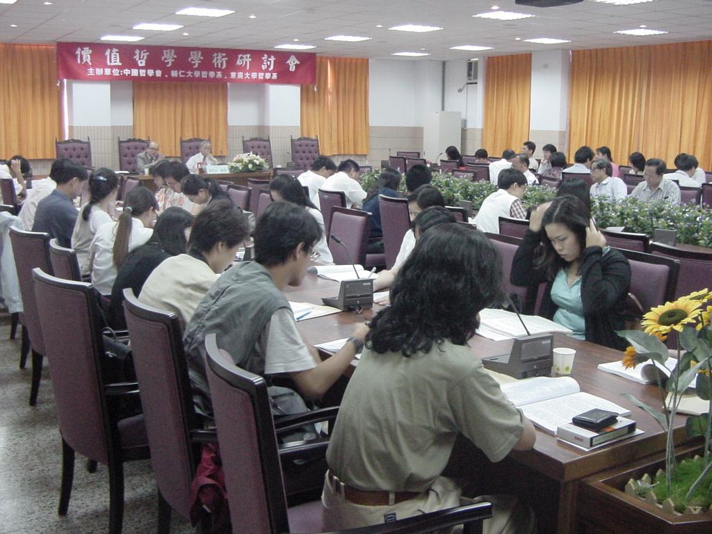 20010608價值哲學學術研討會-10