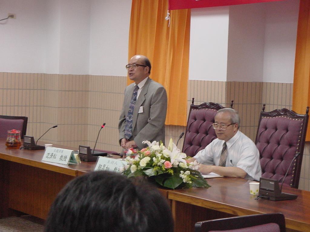 20010608價值哲學學術研討會-5