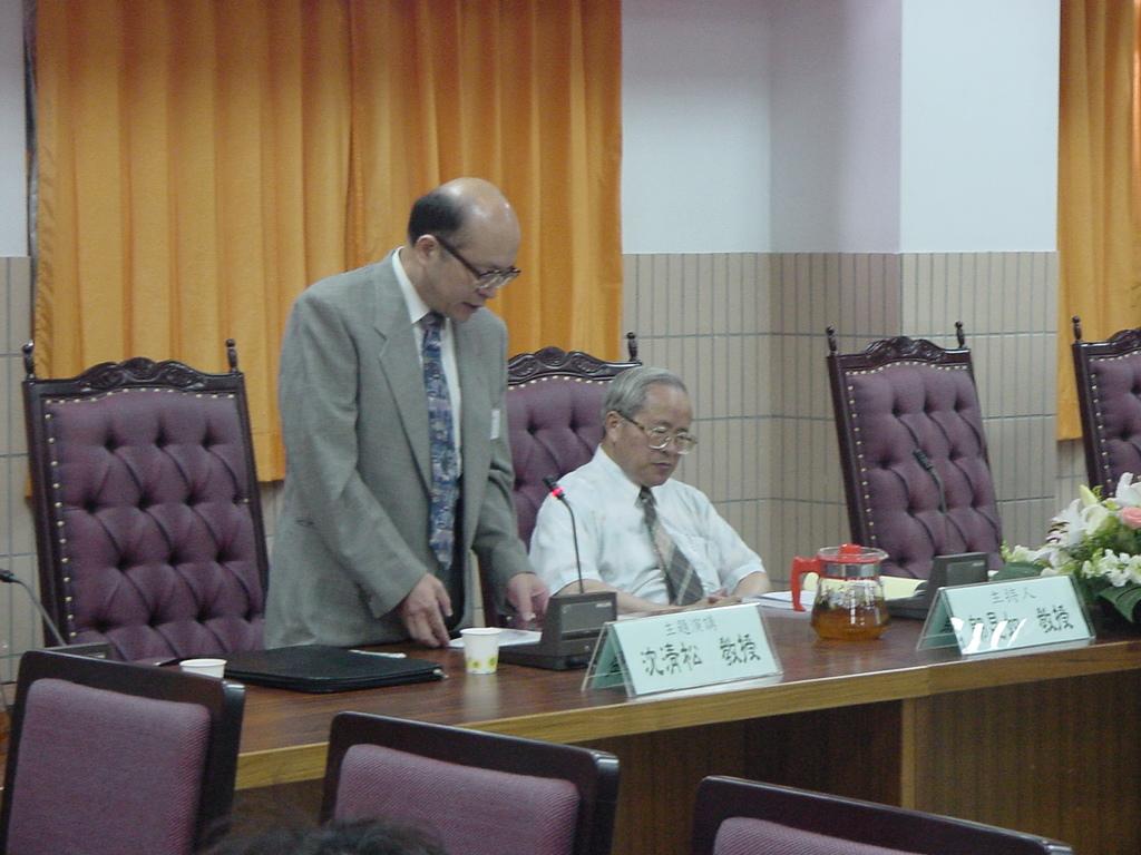20010608價值哲學學術研討會-8