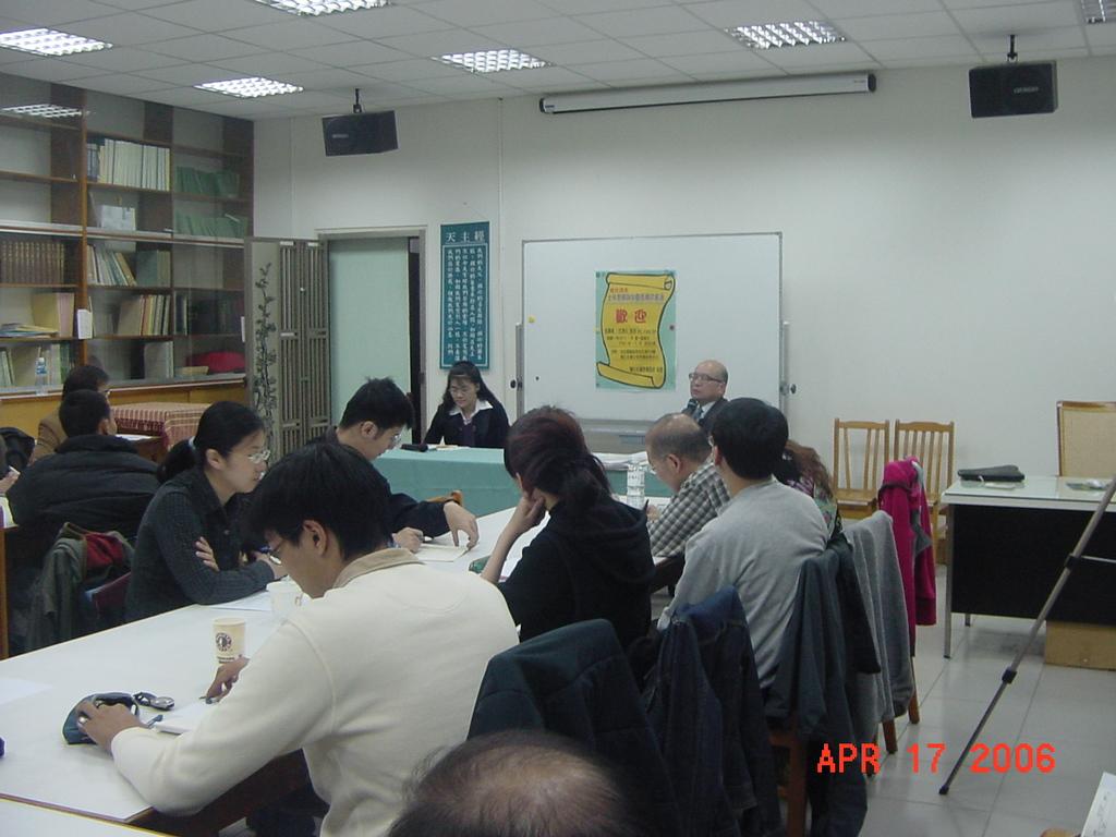 200604沈清松教授輔大羅光講座-