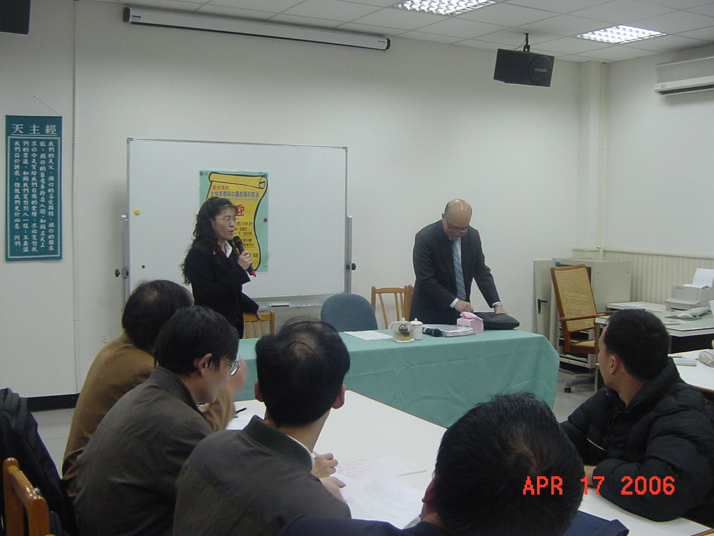 200604沈清松教授輔大羅光講座-1