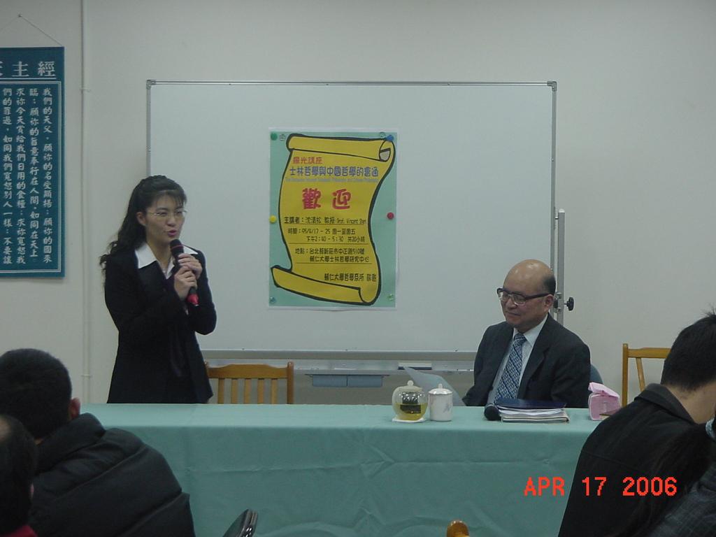 200604沈清松教授輔大羅光講座-2
