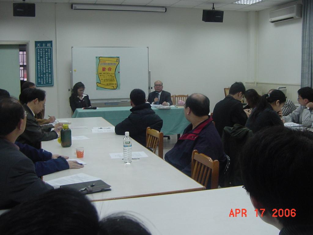 200604沈清松教授輔大羅光講座-6