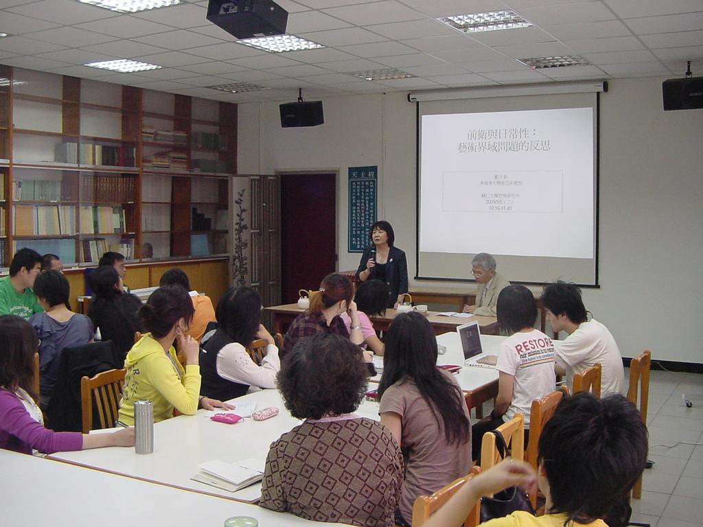 1_200905天主教學術講學-10