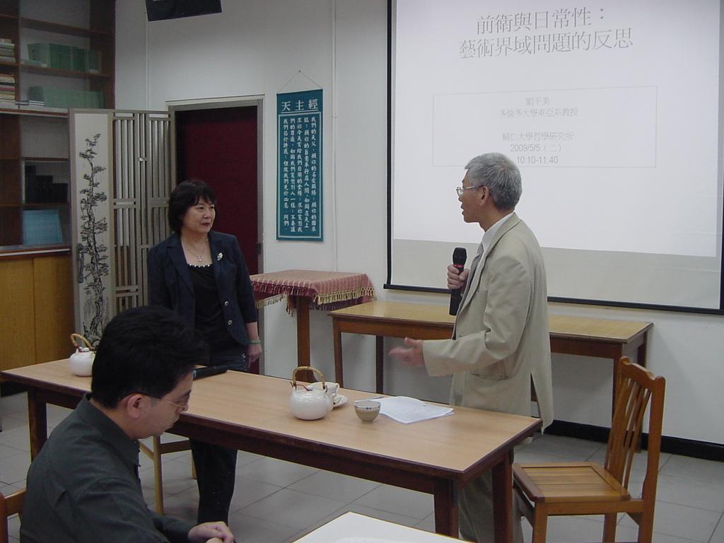 1_200905天主教學術講學-14