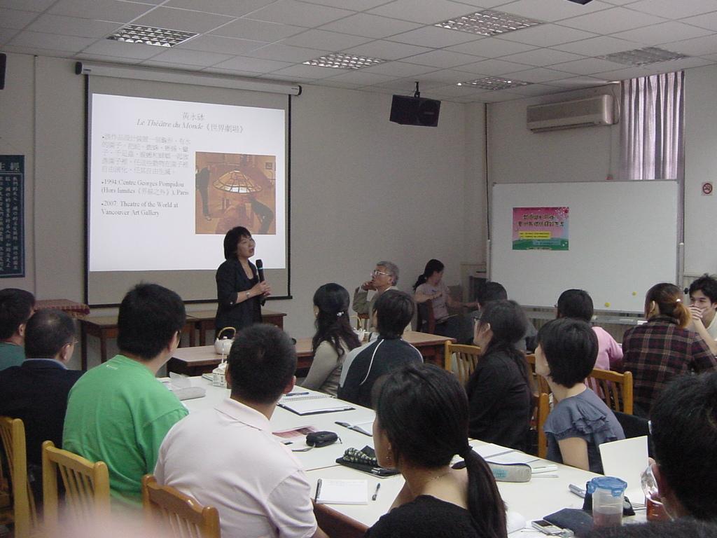200905天主教學術講學-11