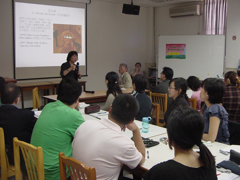 200905天主教學術講學-12