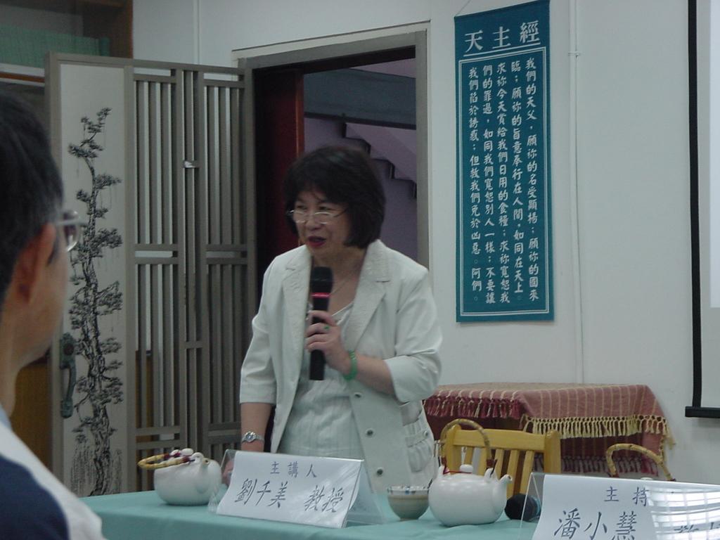 200905天主教學術講學-29