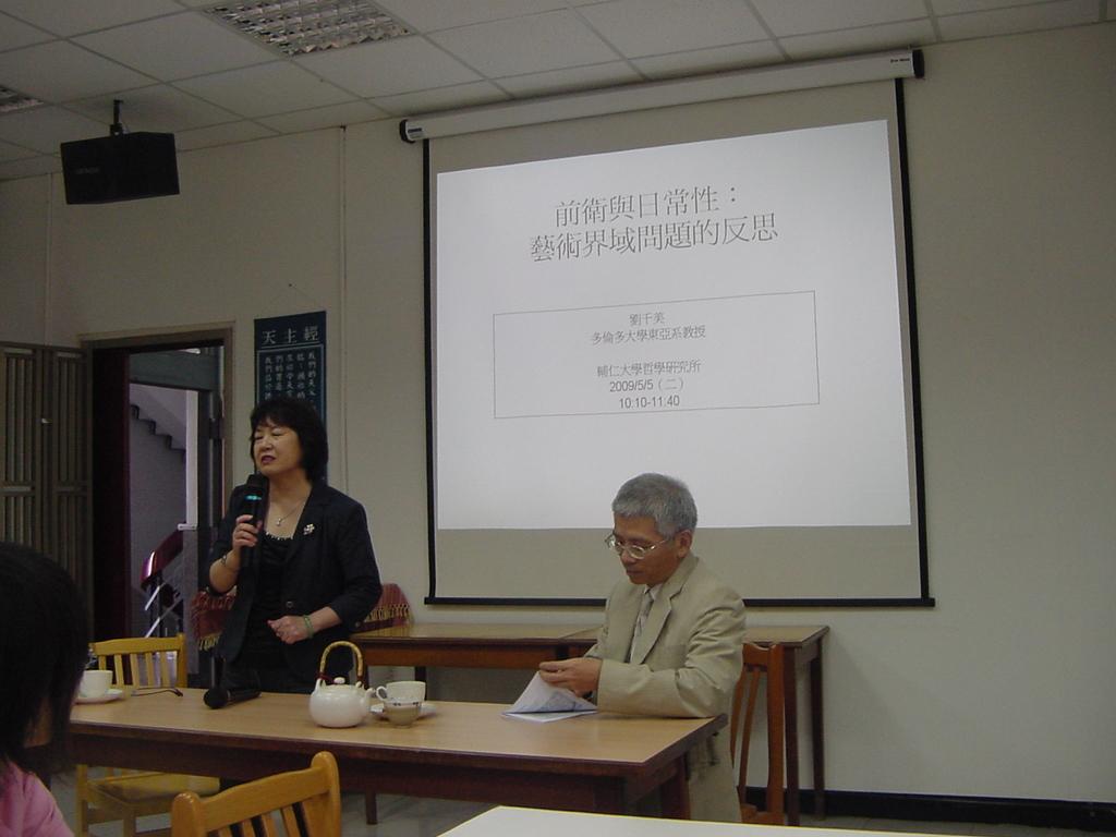 200905天主教學術講學-8