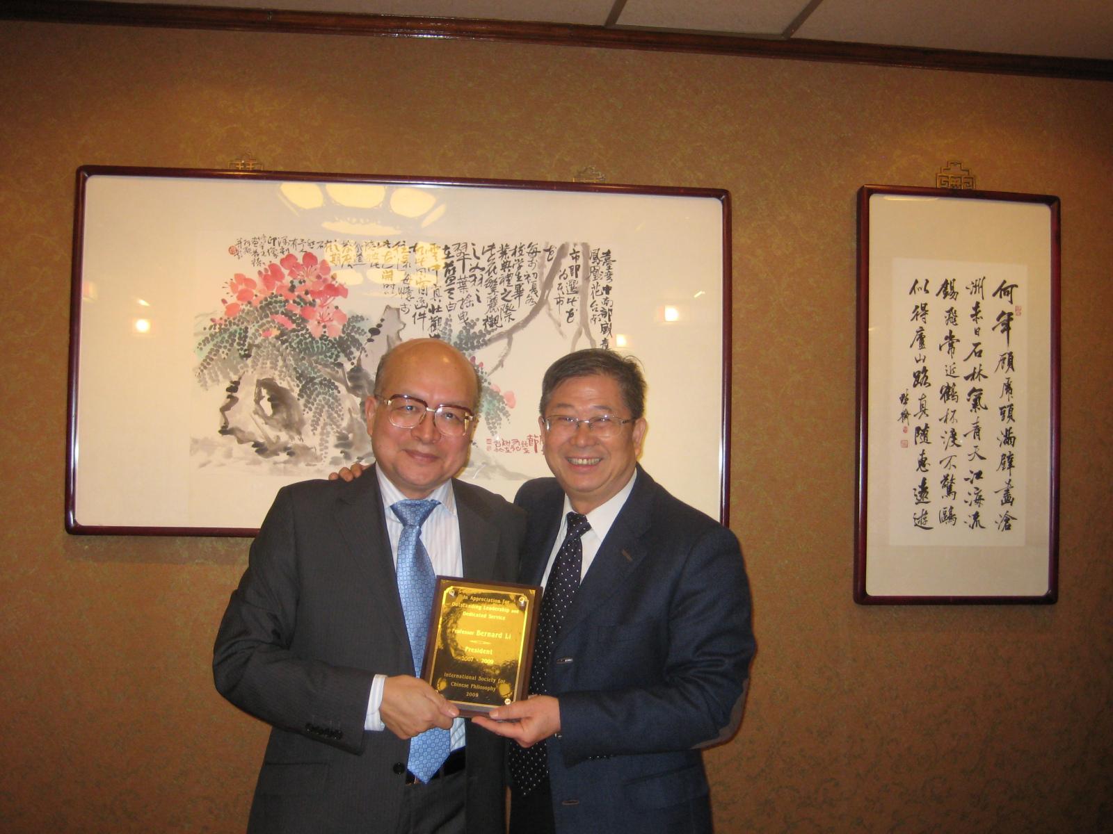 20091216沈清松教授邀宴