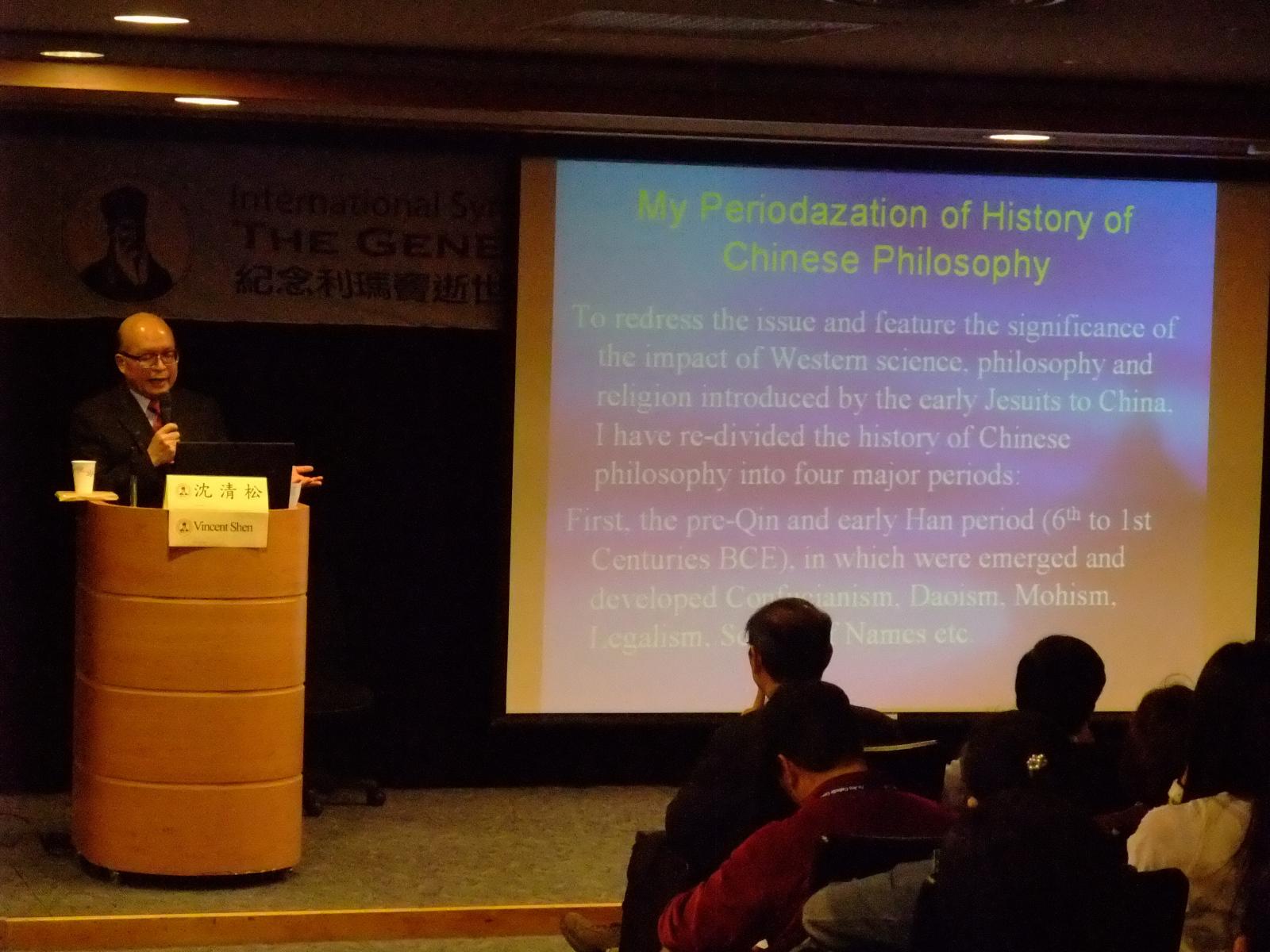 201004紀念利瑪竇逝世四百週年國際學術研討會-10