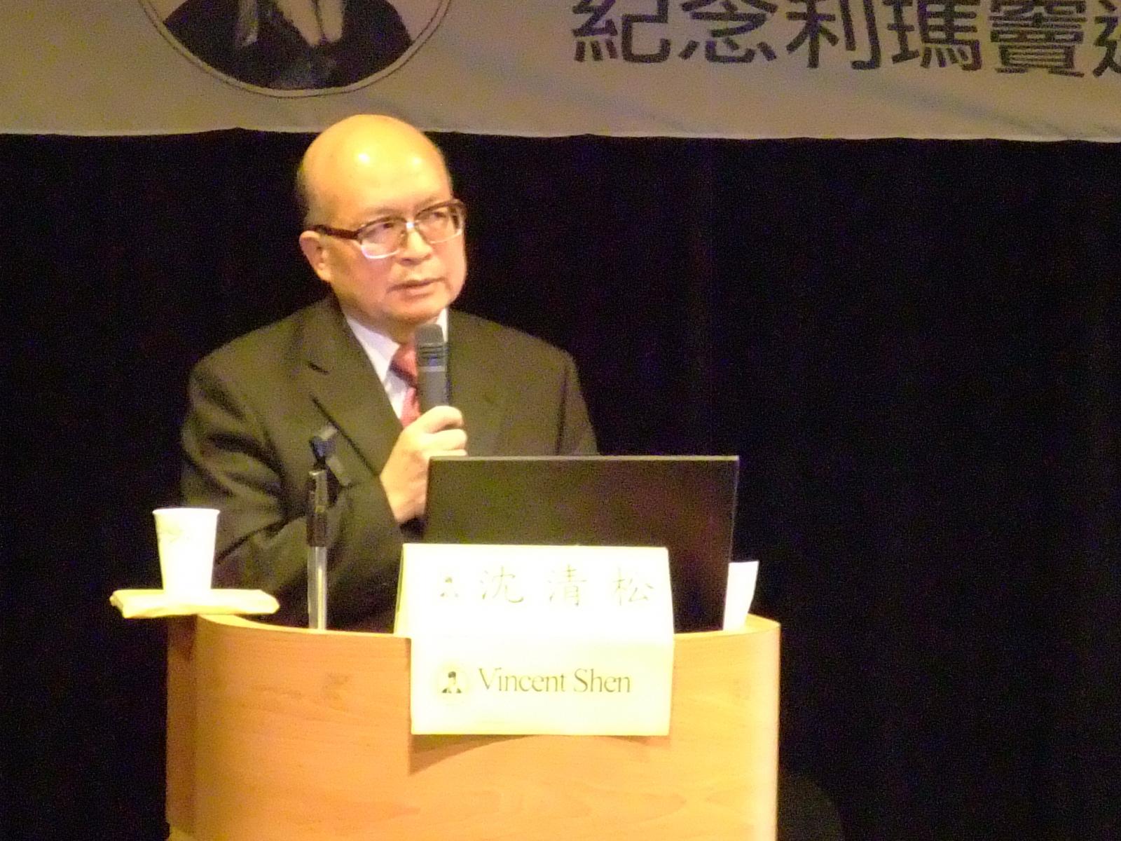 201004紀念利瑪竇逝世四百週年國際學術研討會-12