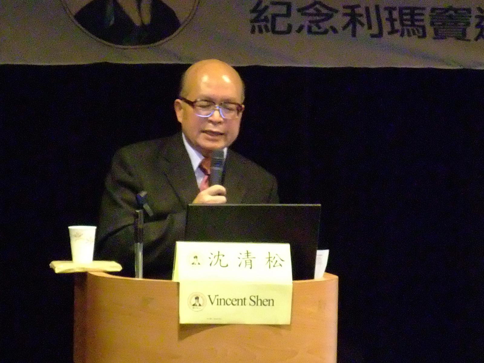 201004紀念利瑪竇逝世四百週年國際學術研討會-13