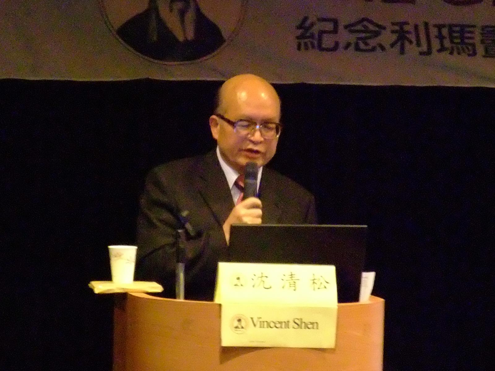 201004紀念利瑪竇逝世四百週年國際學術研討會-14