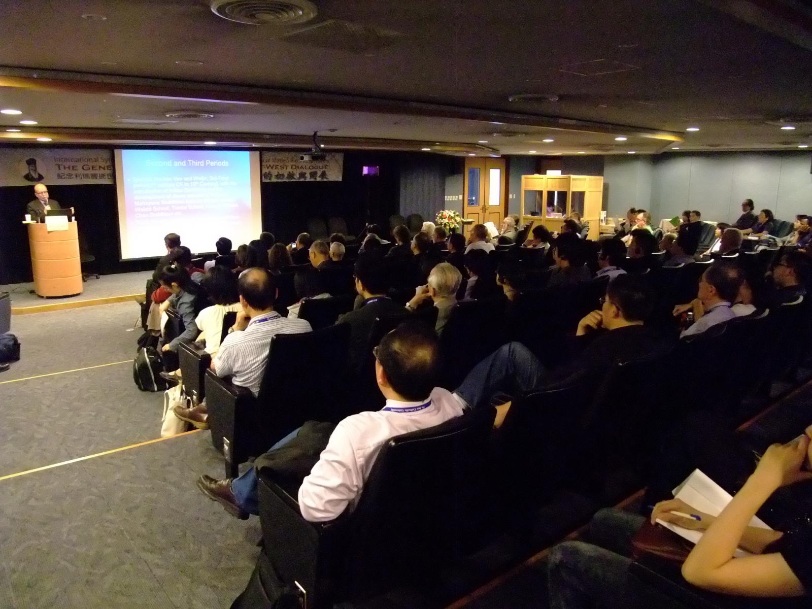 201004紀念利瑪竇逝世四百週年國際學術研討會-16