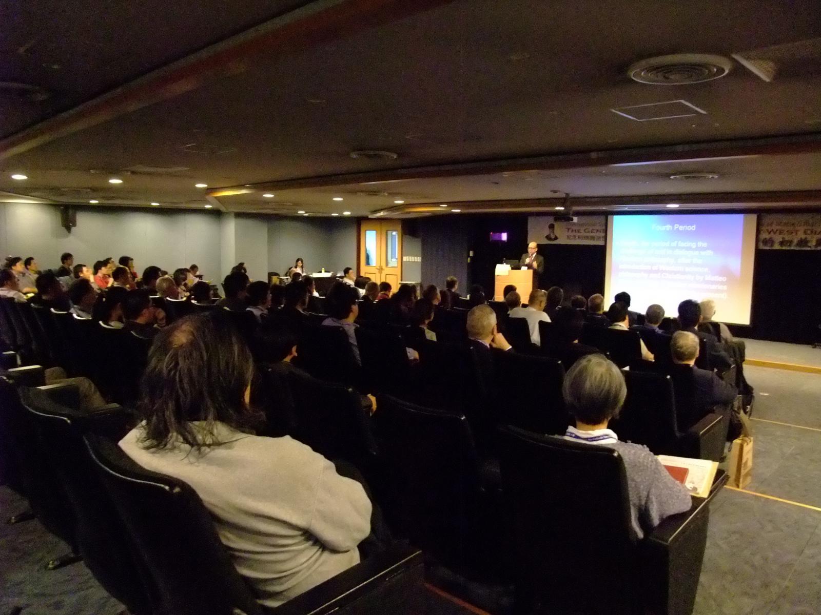 201004紀念利瑪竇逝世四百週年國際學術研討會-17