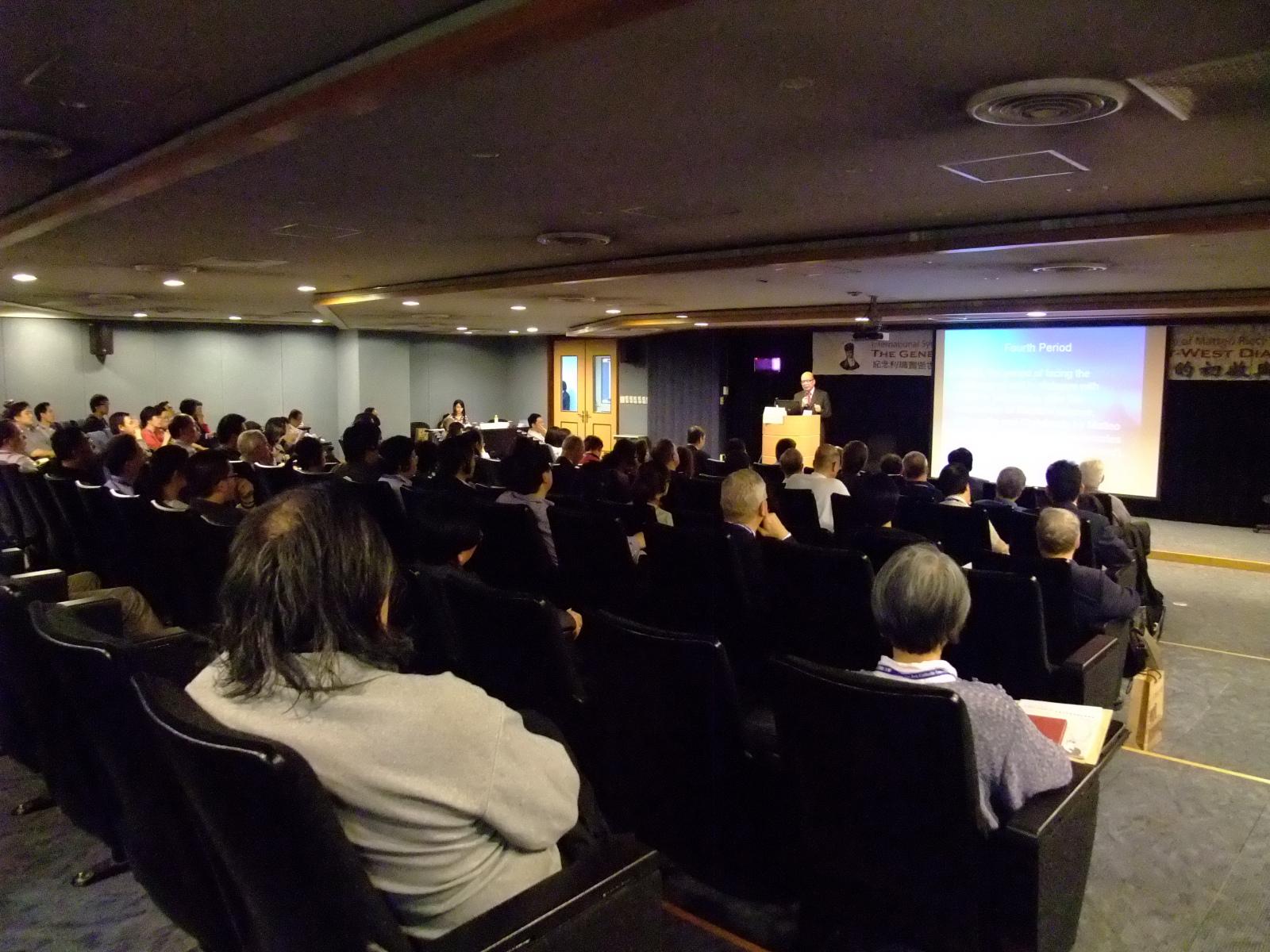 201004紀念利瑪竇逝世四百週年國際學術研討會-18