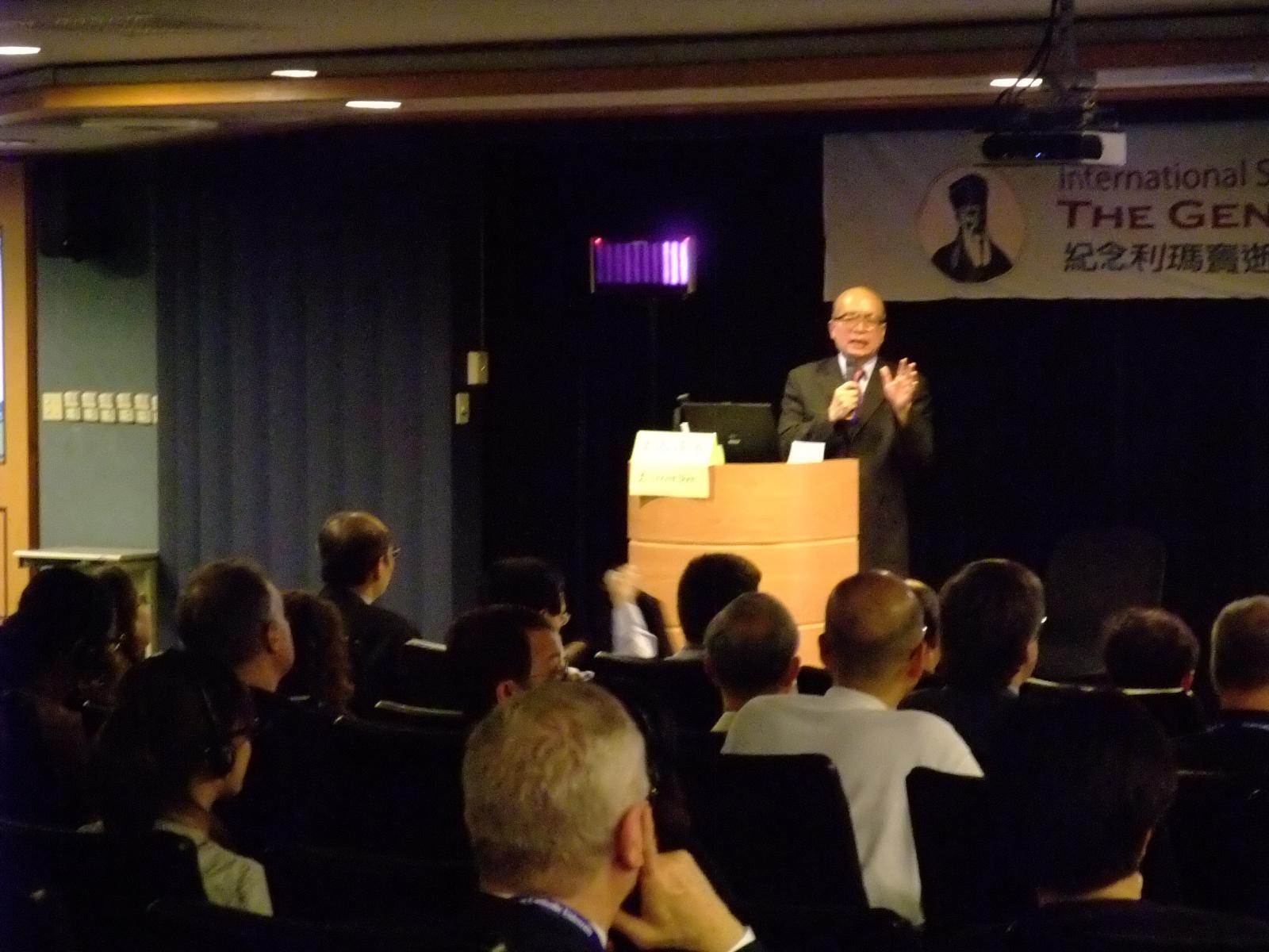 201004紀念利瑪竇逝世四百週年國際學術研討會-19