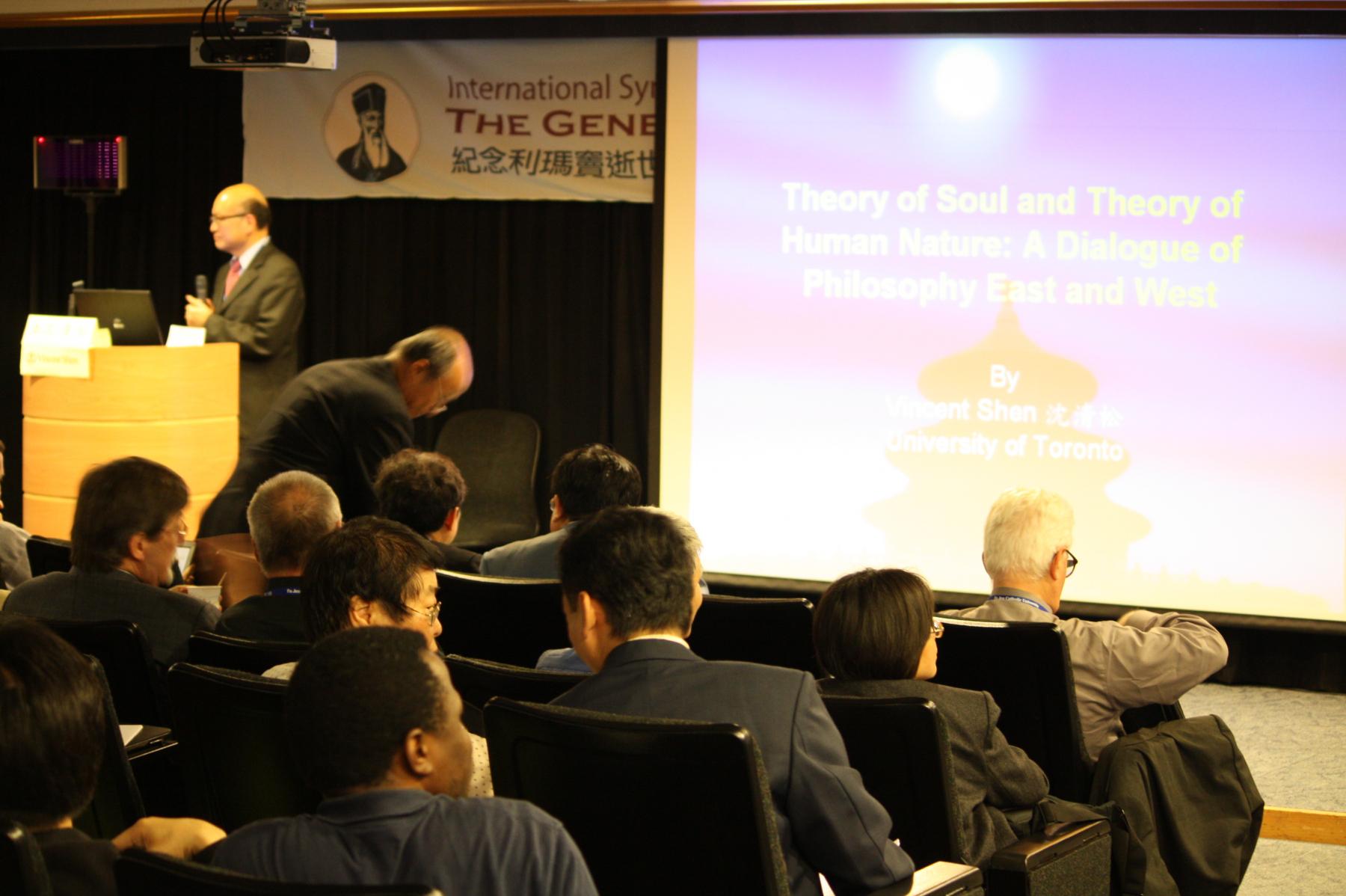 201004紀念利瑪竇逝世四百週年國際學術研討會-27