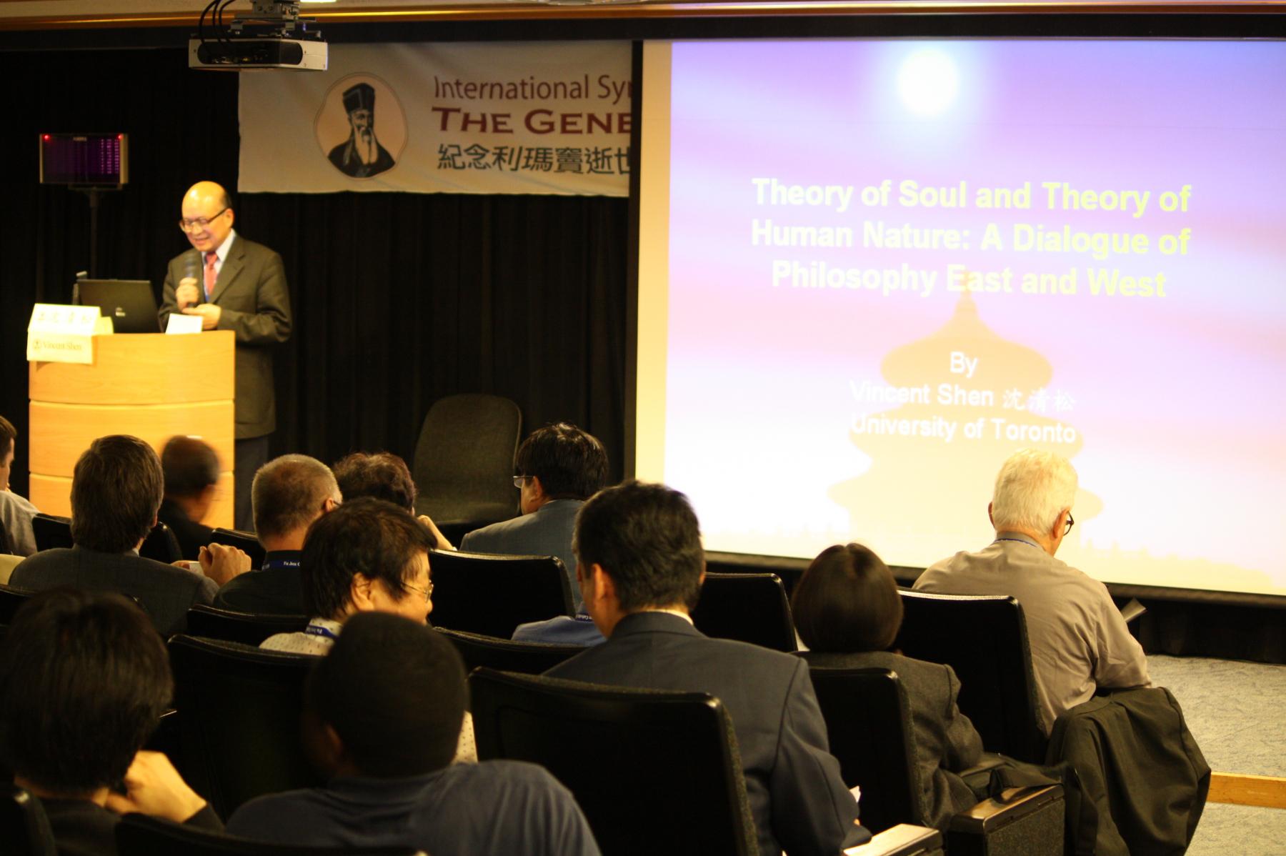 201004紀念利瑪竇逝世四百週年國際學術研討會-28