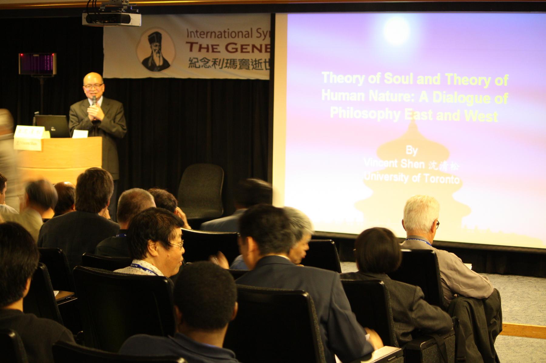 201004紀念利瑪竇逝世四百週年國際學術研討會-29