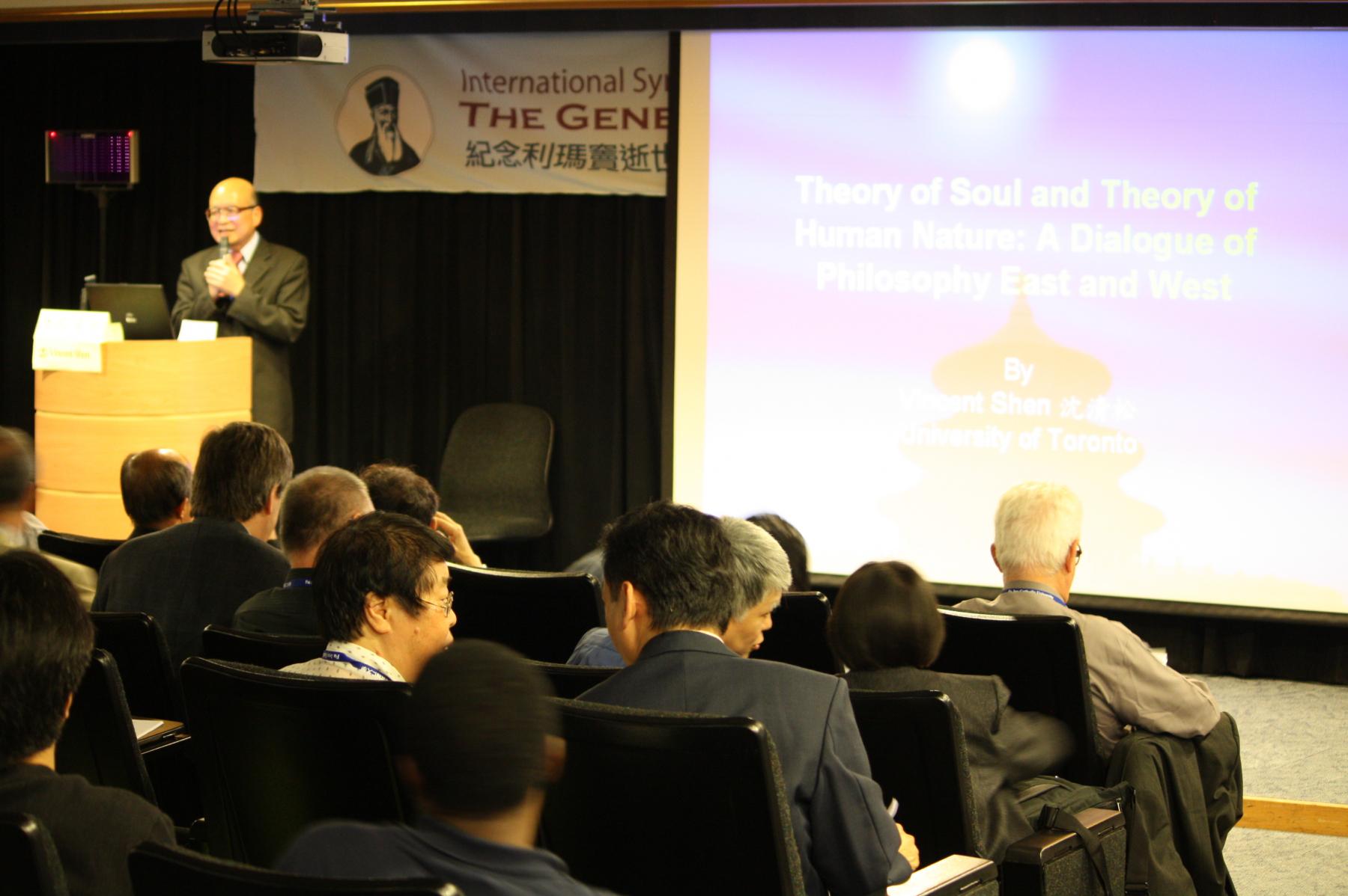 201004紀念利瑪竇逝世四百週年國際學術研討會-30