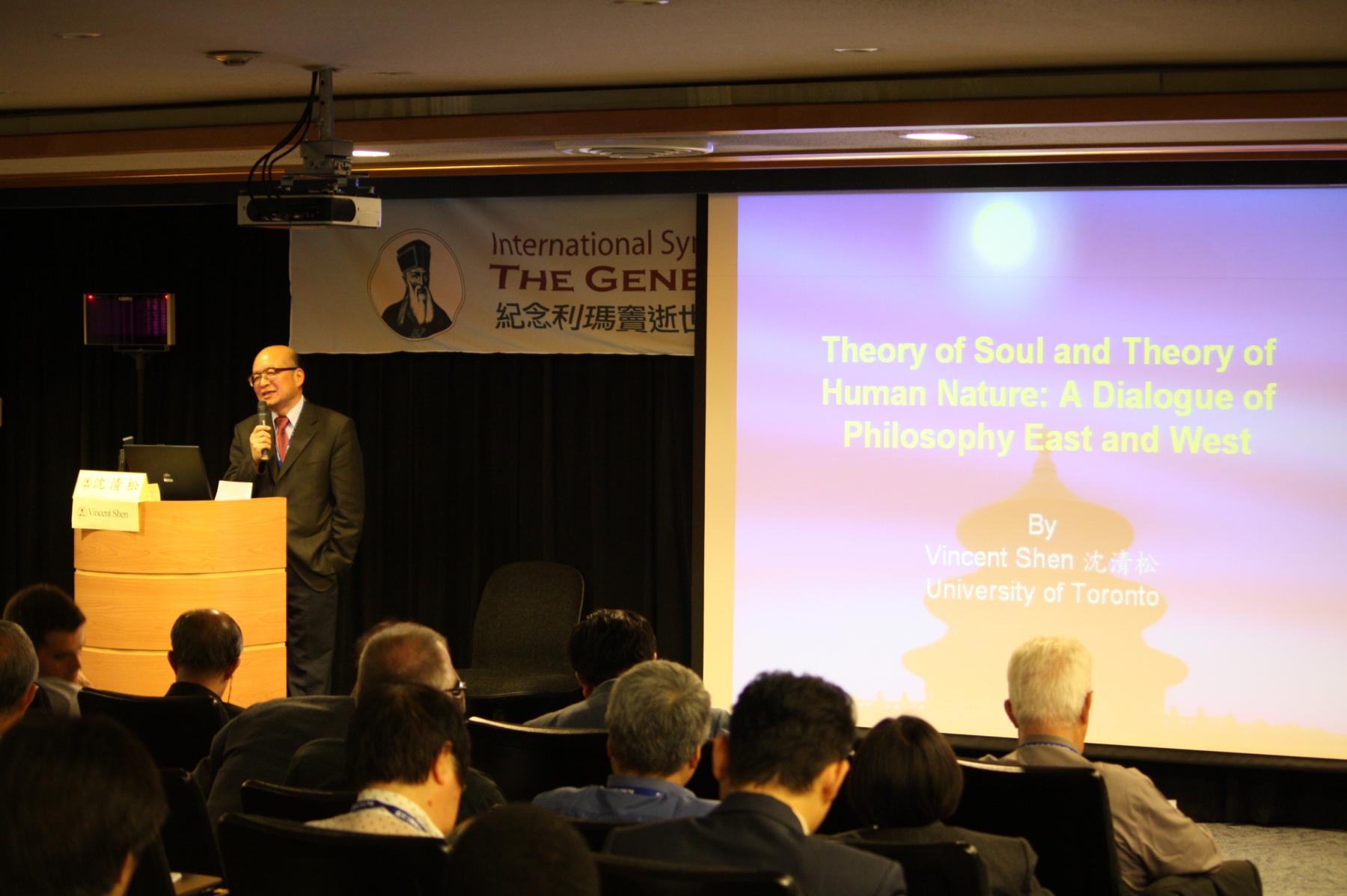 201004紀念利瑪竇逝世四百週年國際學術研討會-34