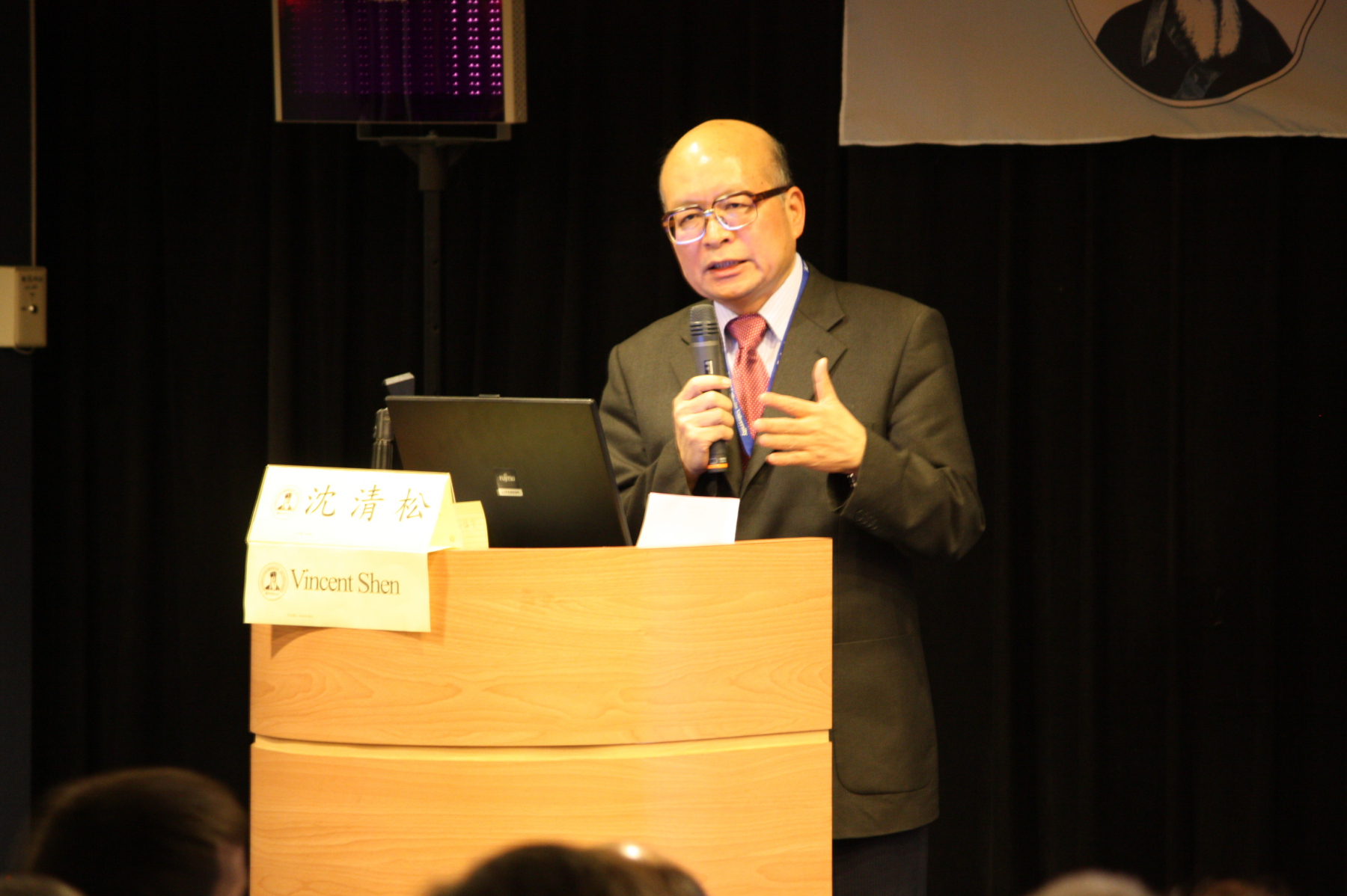 201004紀念利瑪竇逝世四百週年國際學術研討會-35