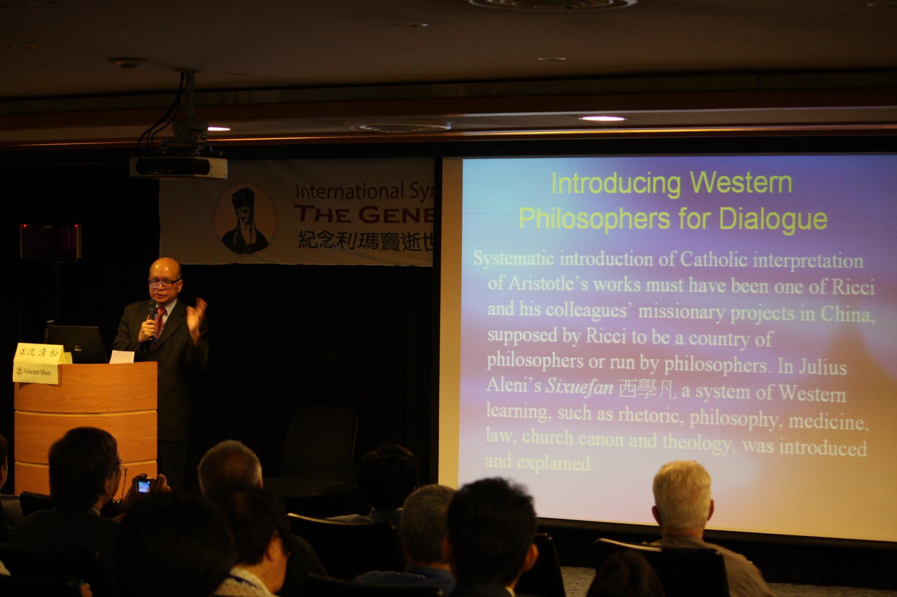 201004紀念利瑪竇逝世四百週年國際學術研討會-39