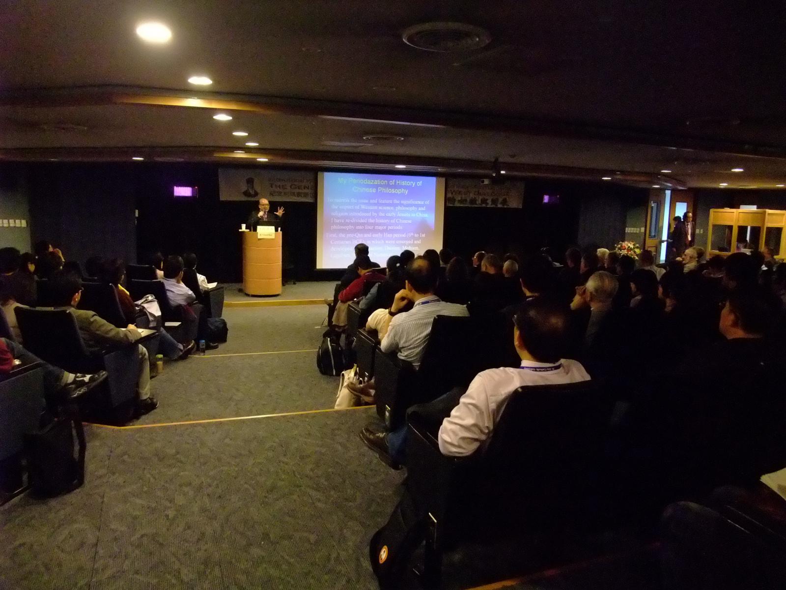 201004紀念利瑪竇逝世四百週年國際學術研討會-4