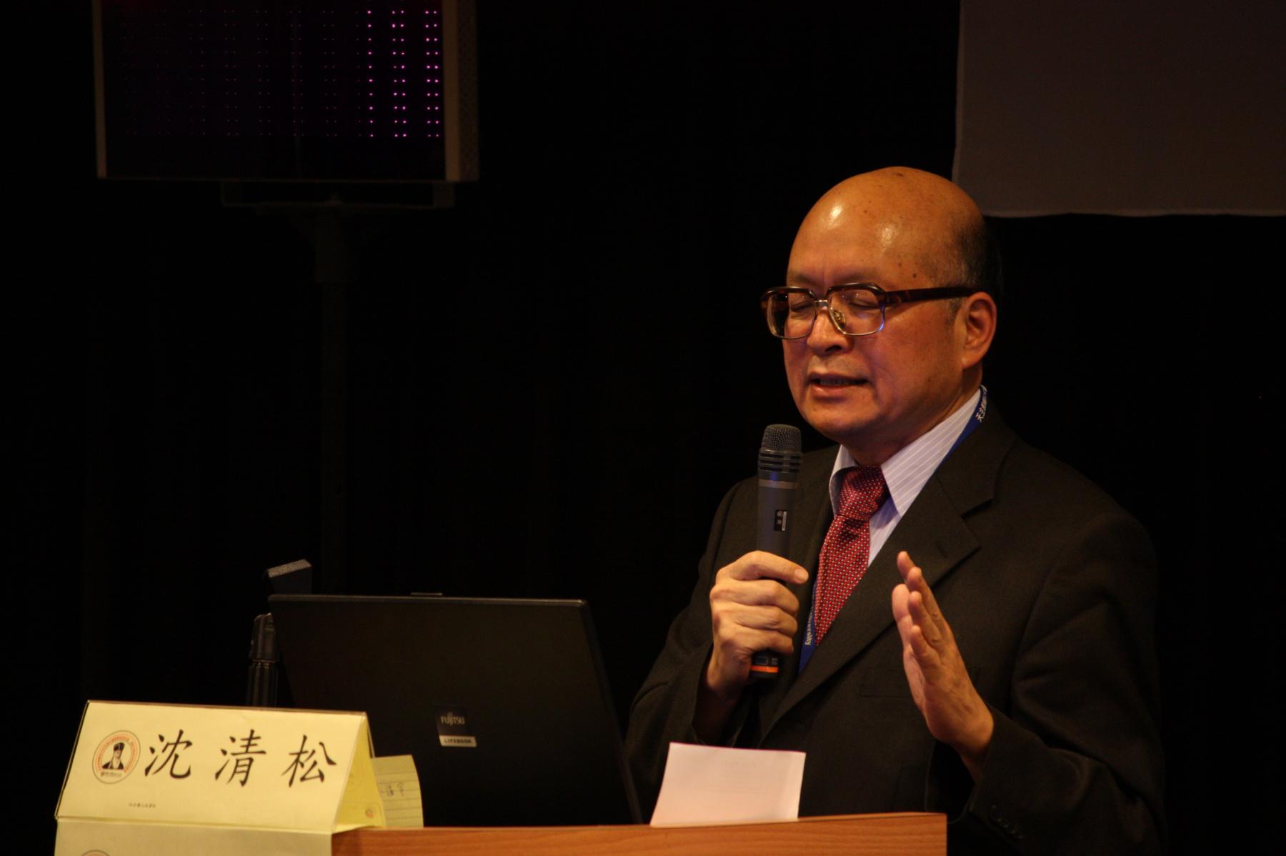 201004紀念利瑪竇逝世四百週年國際學術研討會-40