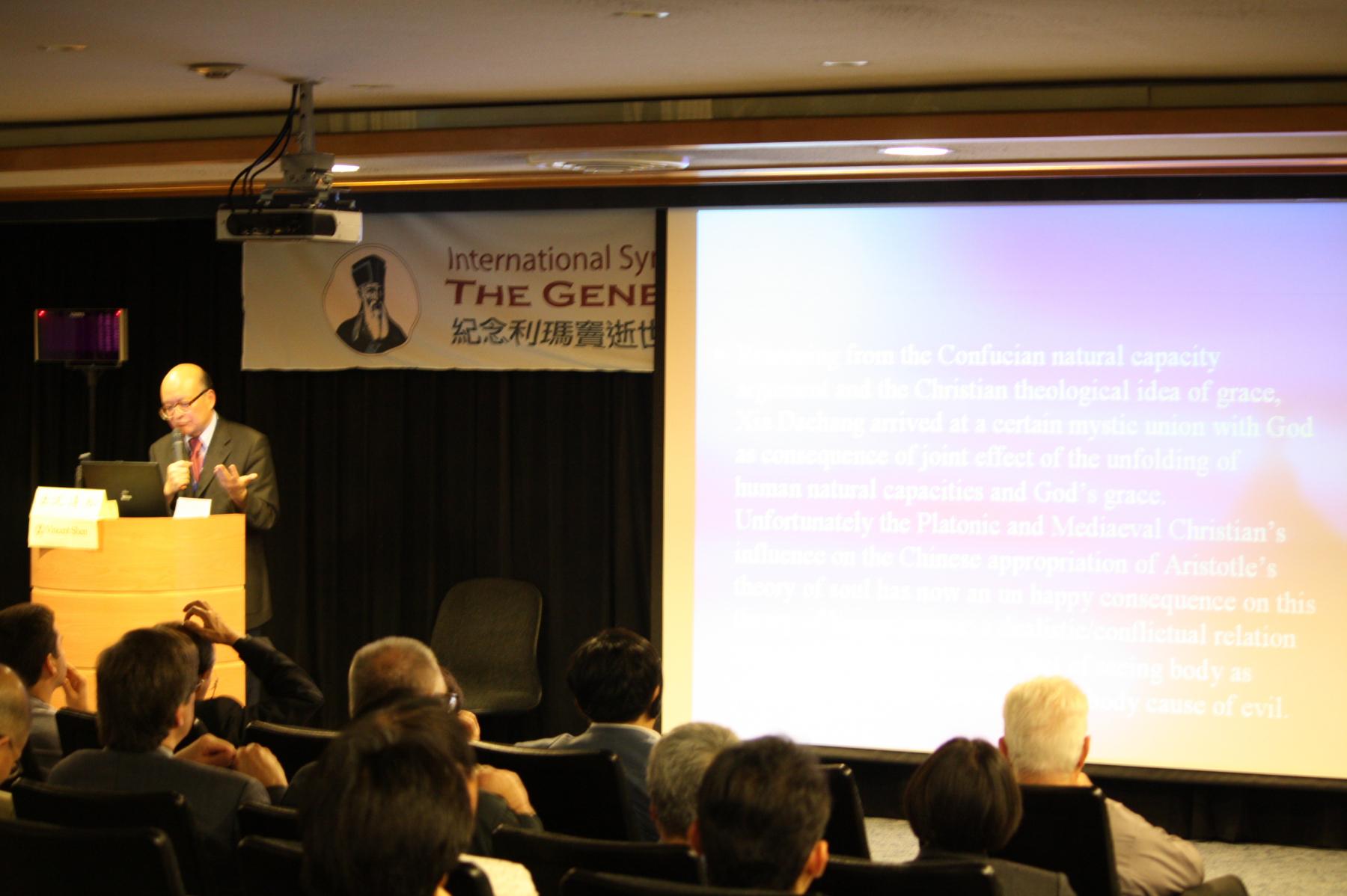 201004紀念利瑪竇逝世四百週年國際學術研討會-43