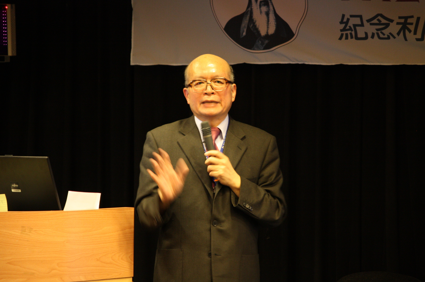 201004紀念利瑪竇逝世四百週年國際學術研討會-45