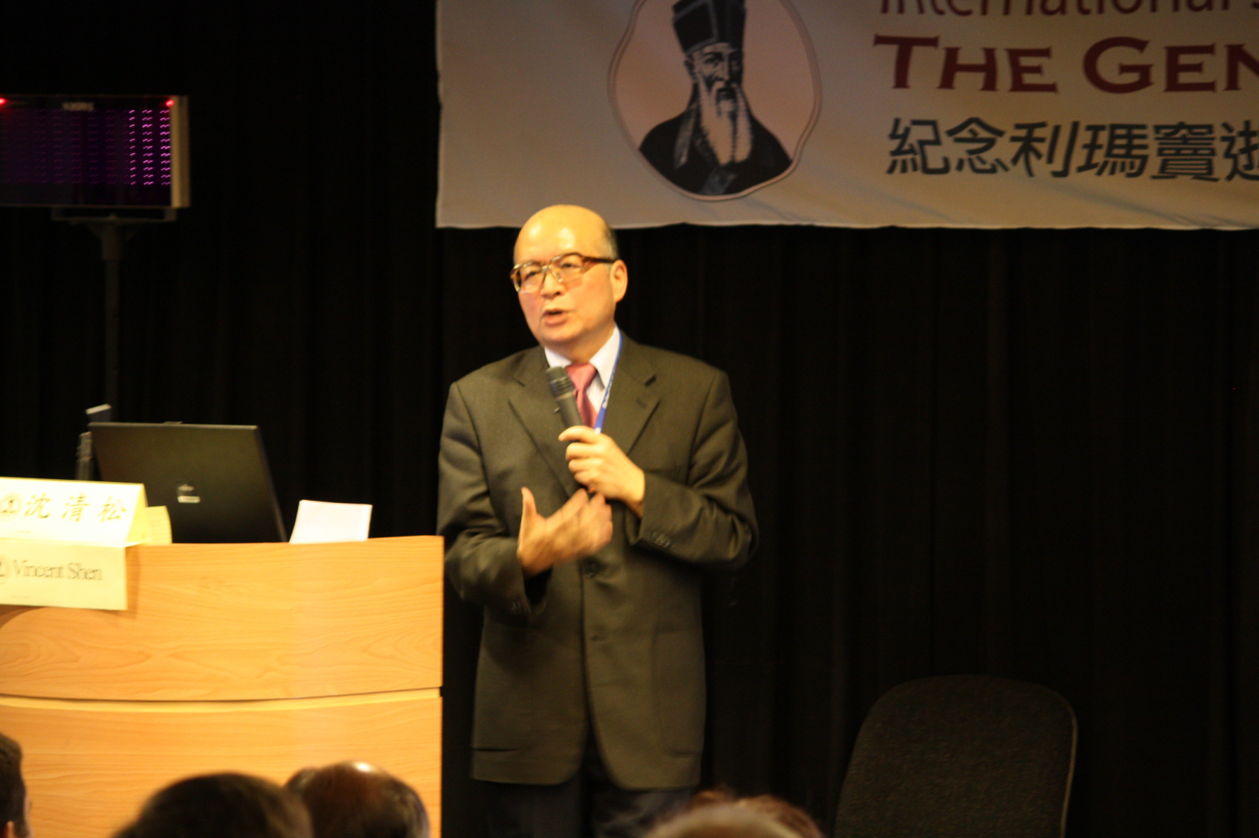 201004紀念利瑪竇逝世四百週年國際學術研討會-47