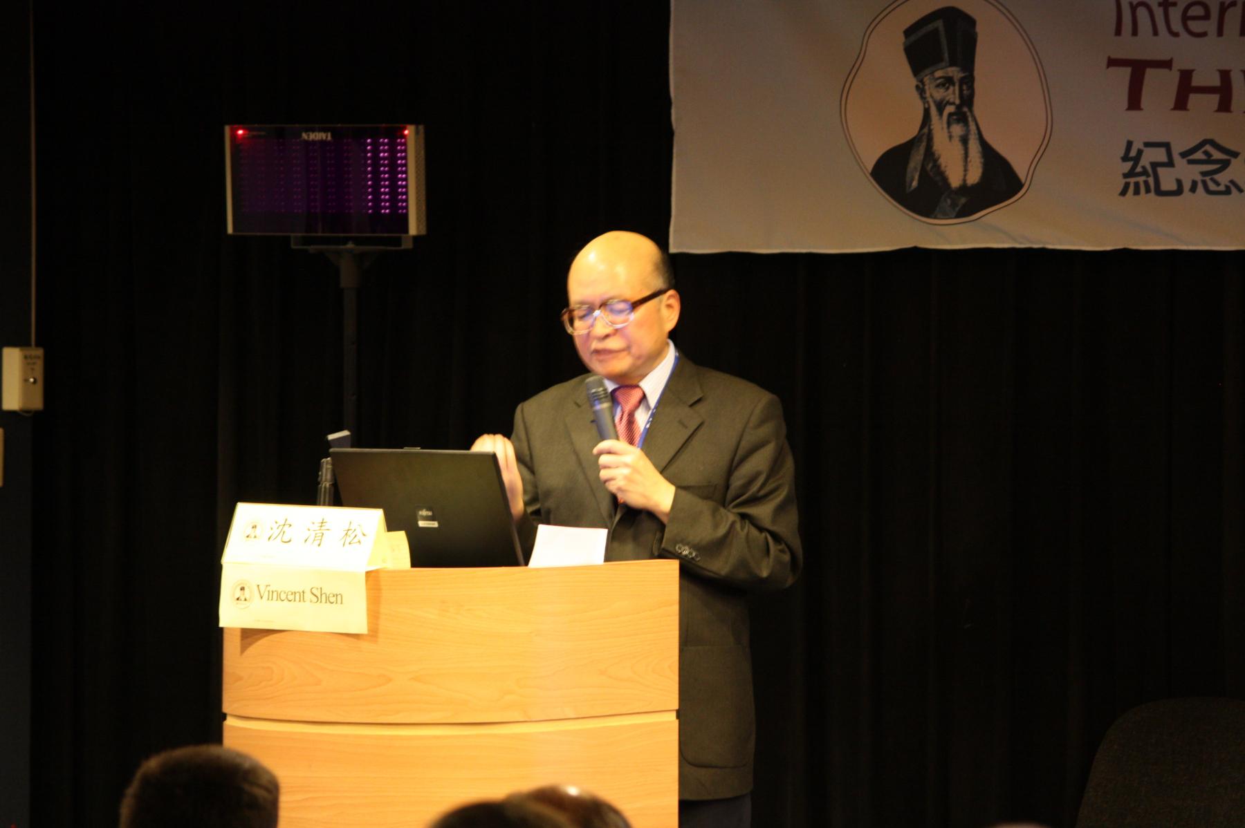 201004紀念利瑪竇逝世四百週年國際學術研討會-48