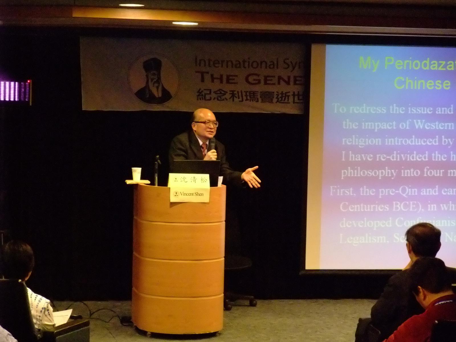 201004紀念利瑪竇逝世四百週年國際學術研討會-5