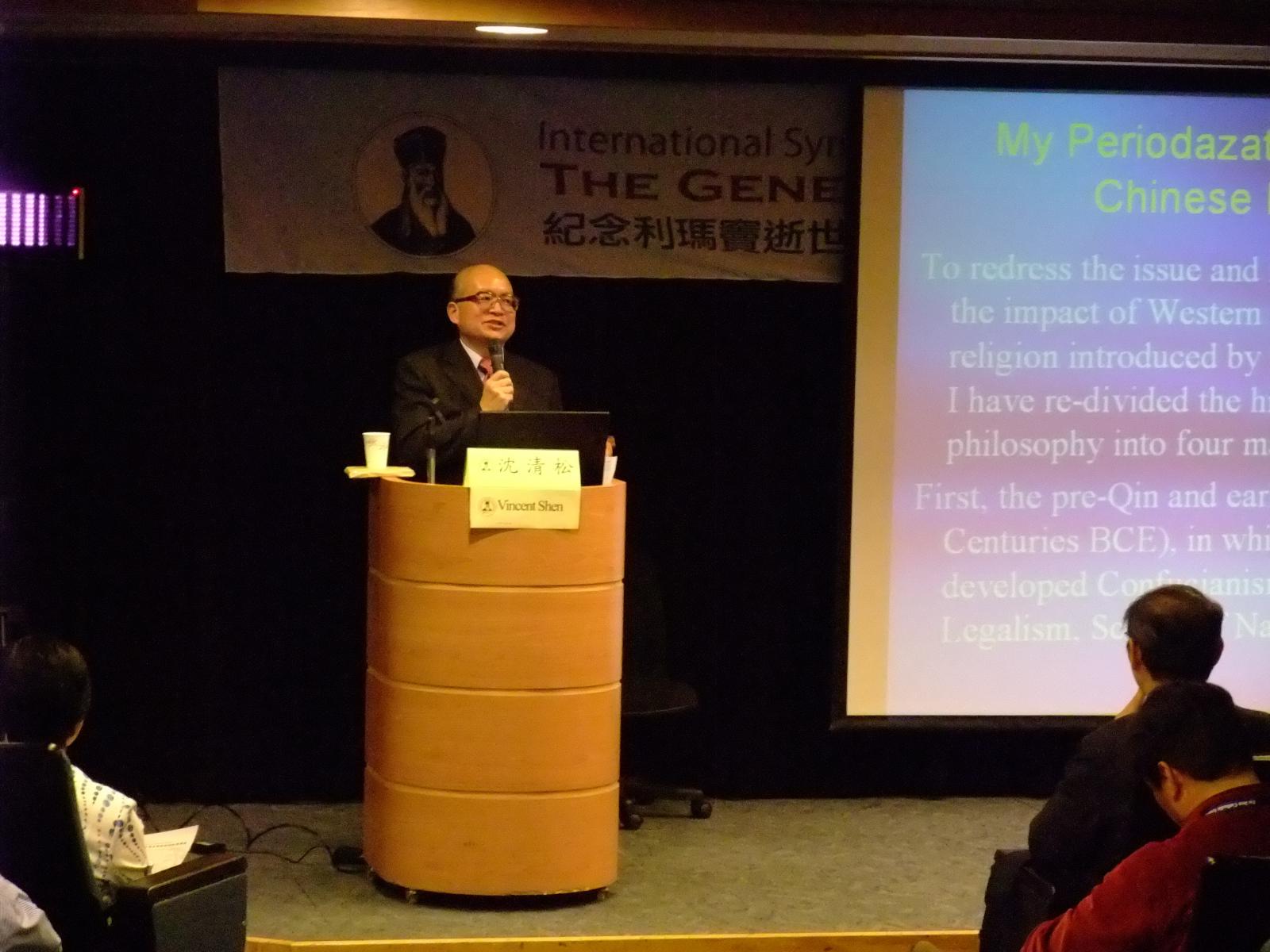 201004紀念利瑪竇逝世四百週年國際學術研討會-6