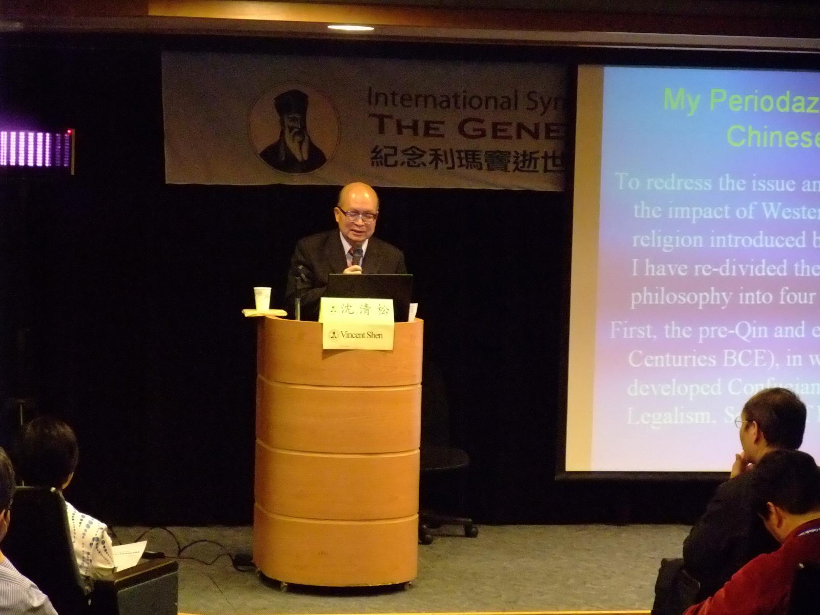 201004紀念利瑪竇逝世四百週年國際學術研討會-7