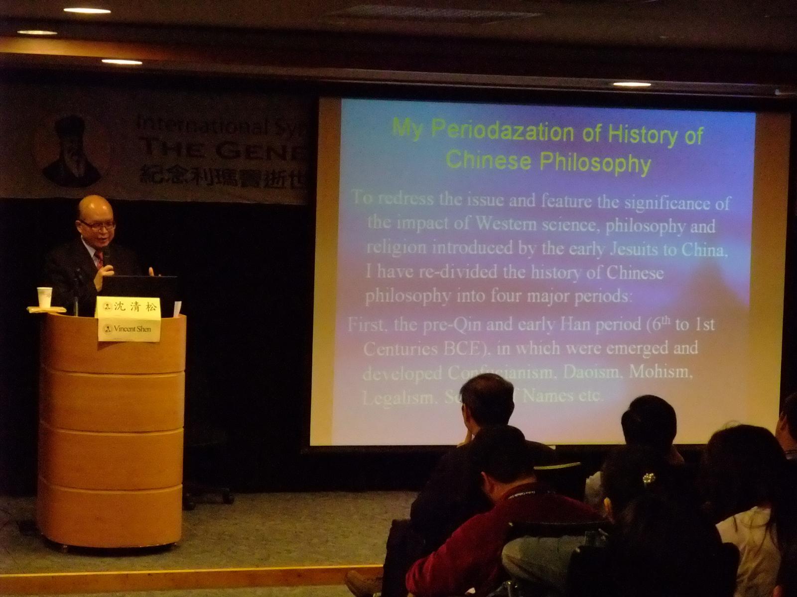 201004紀念利瑪竇逝世四百週年國際學術研討會-8
