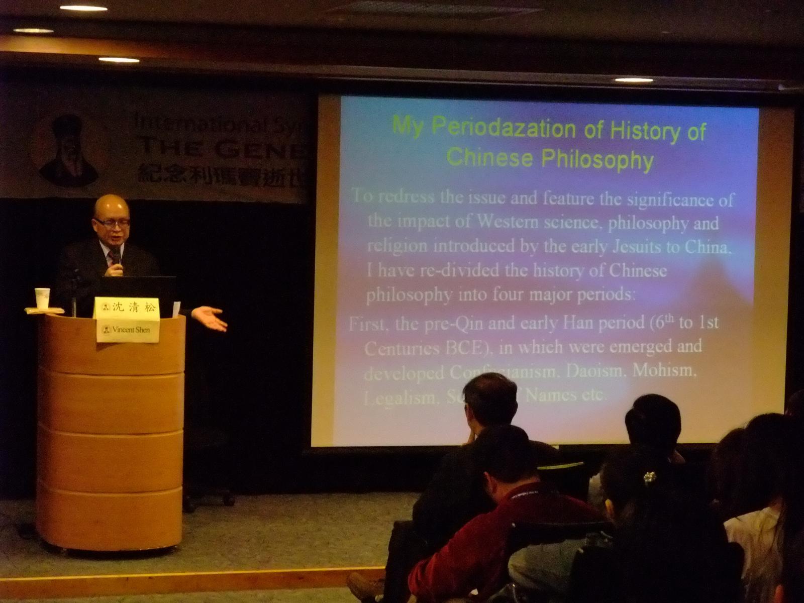 201004紀念利瑪竇逝世四百週年國際學術研討會-9