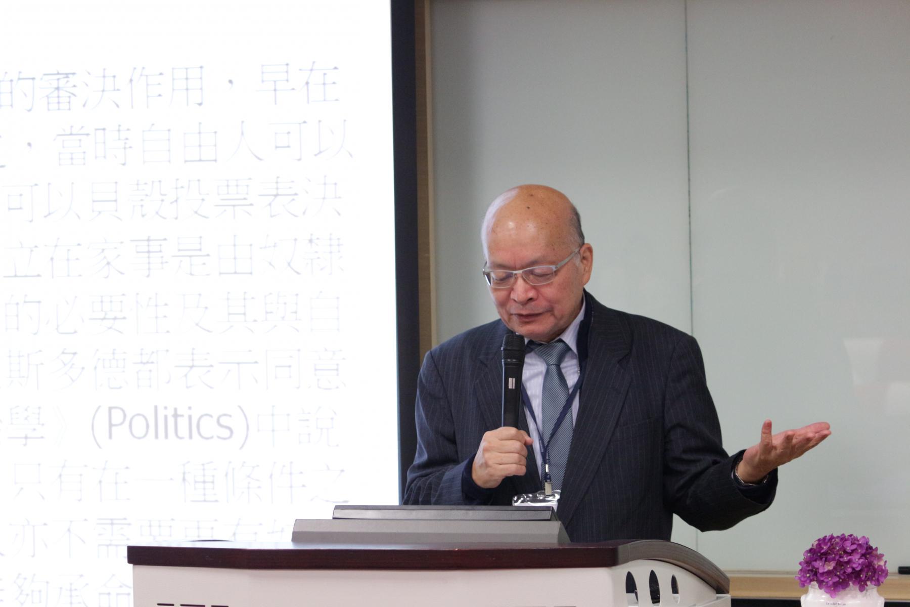 20161217宗教與公共論域研討會照片-12