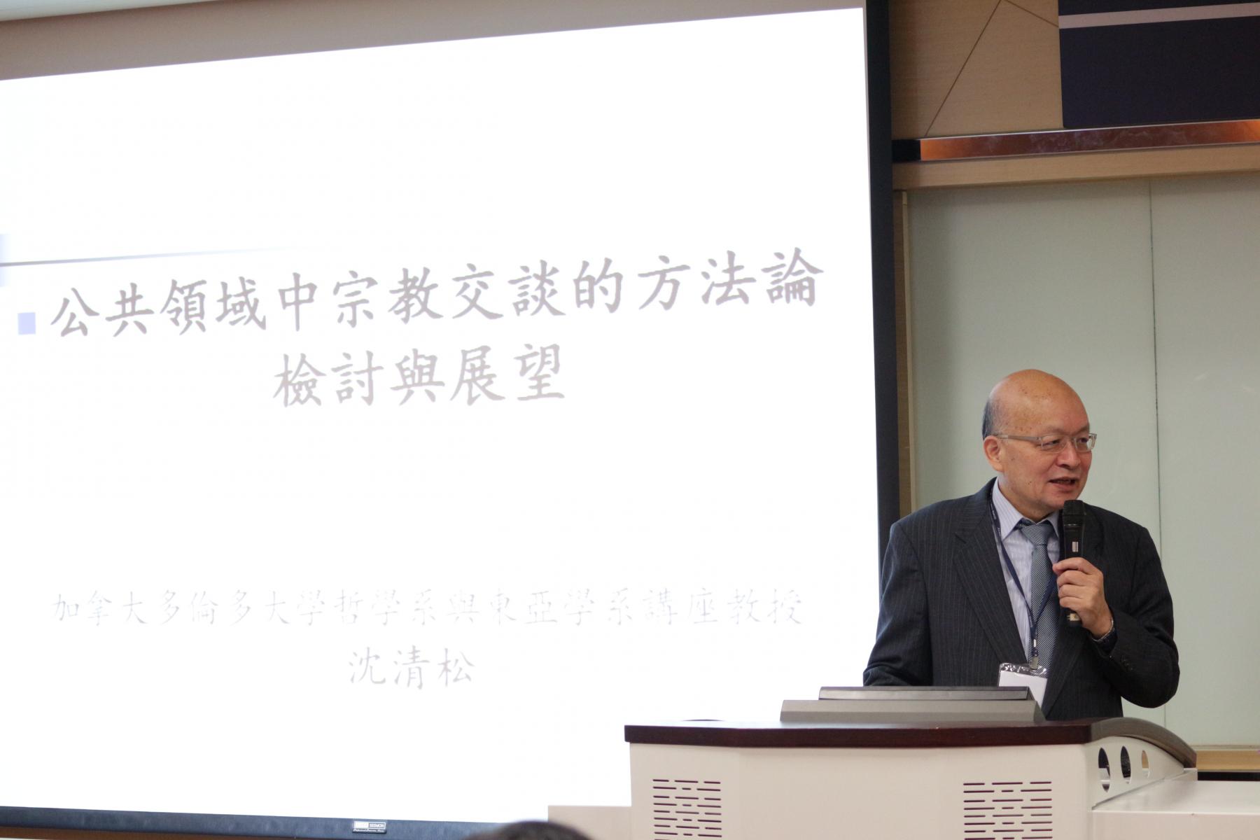 20161217宗教與公共論域研討會照片-2