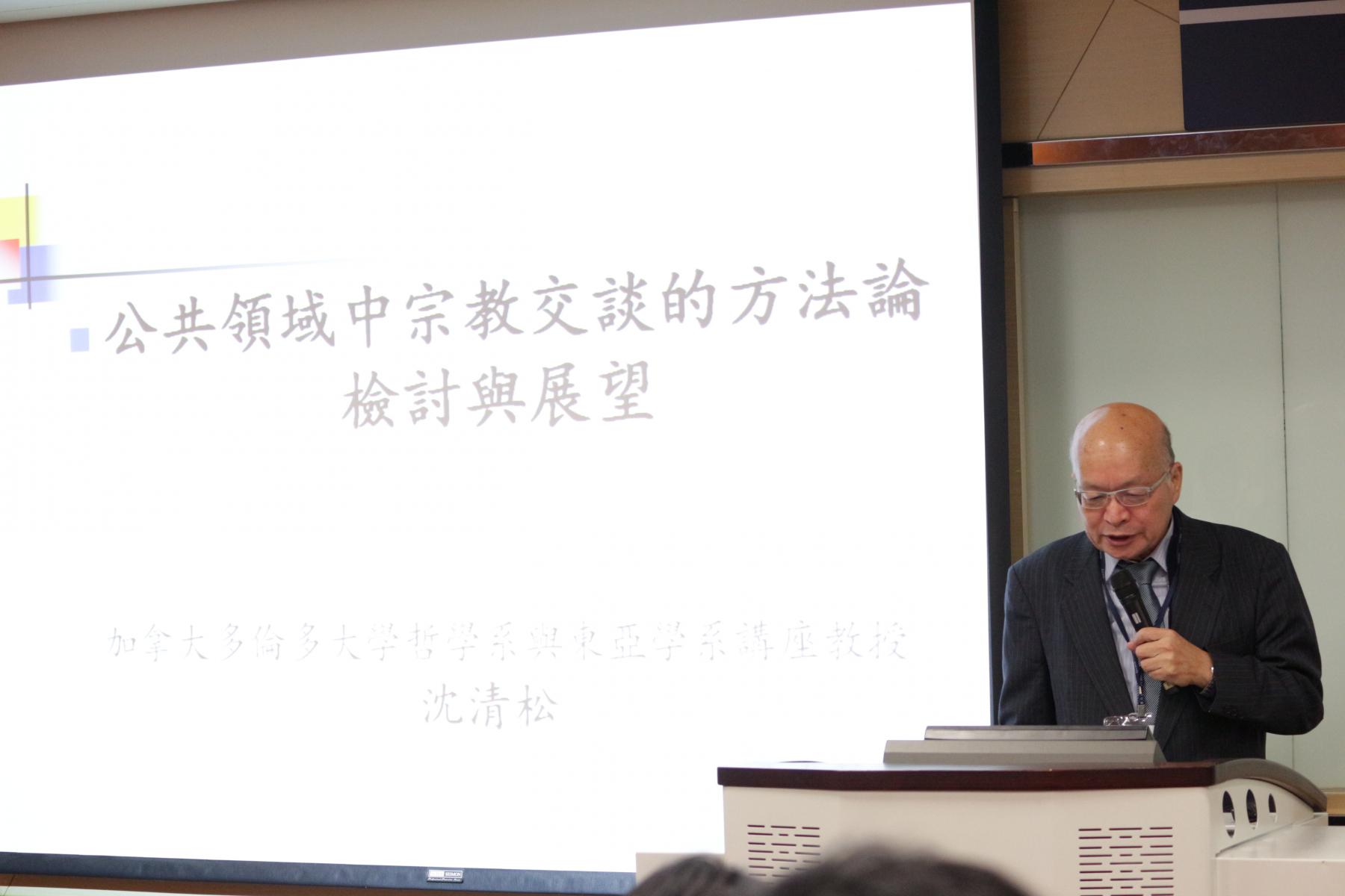 20161217宗教與公共論域研討會照片-3