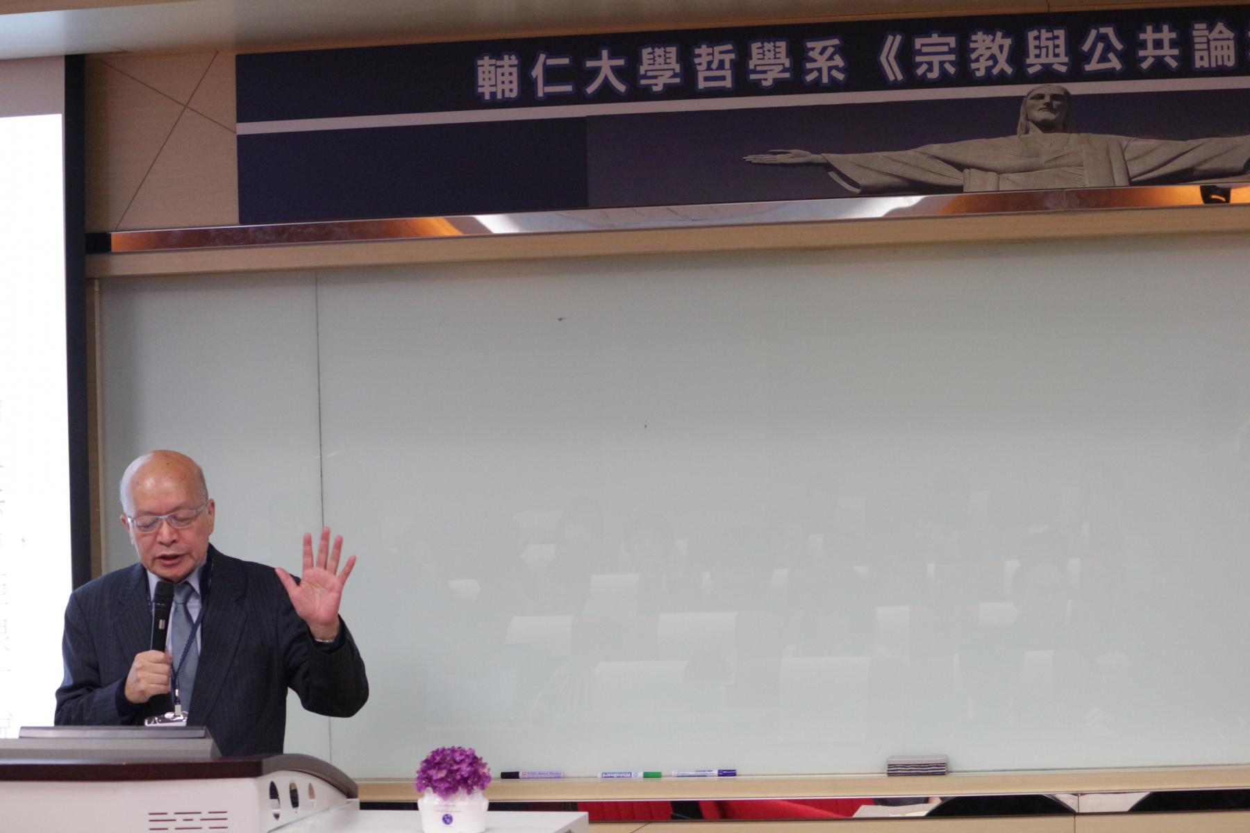20161217宗教與公共論域研討會照片-6