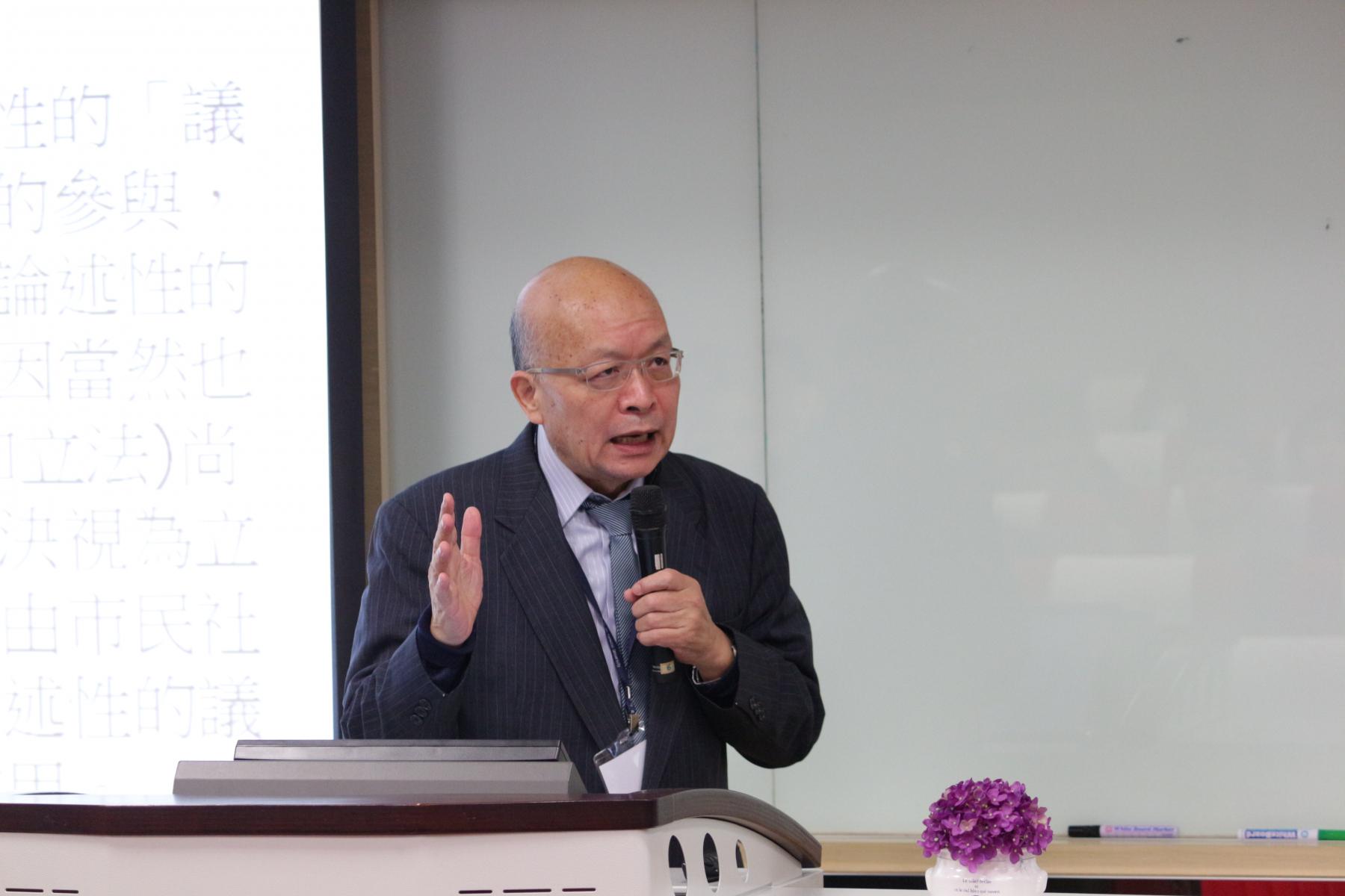20161217宗教與公共論域研討會照片-8