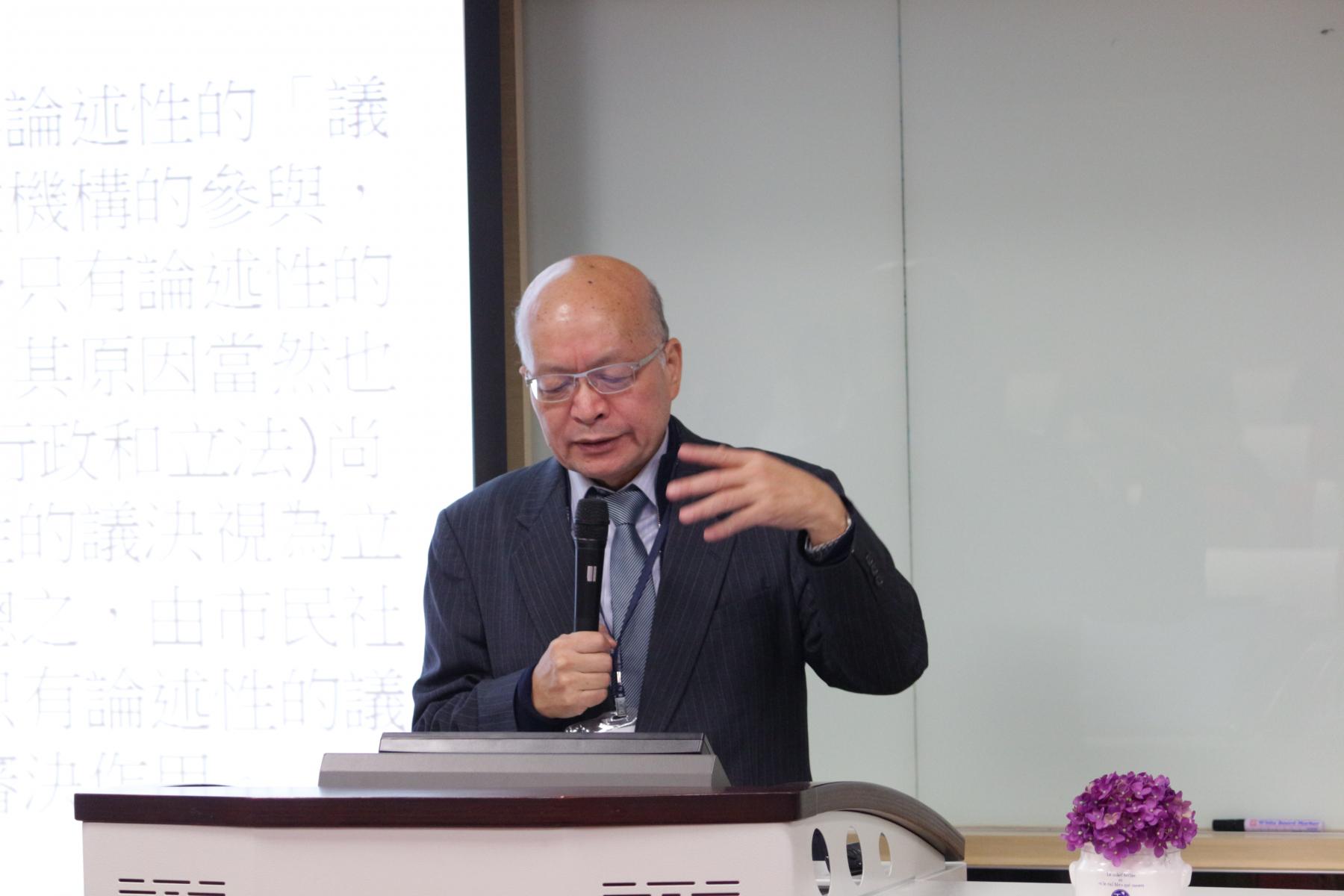 20161217宗教與公共論域研討會照片-9