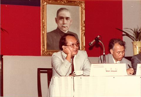 1983年9月11-16日紀念利瑪竇來華四百週年-中西文化交流國際學術會議-1