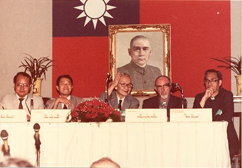 1983年9月11-16日紀念利瑪竇來華四百週年-中西文化交流國際學術會議-2