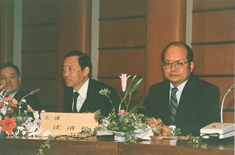 1989年12月19-22日中華文化與現代生活國際學術研討會-2